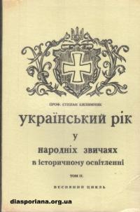 book-7775
