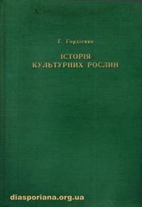 book-7776