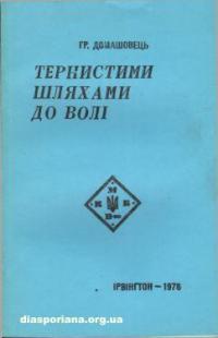 book-7777
