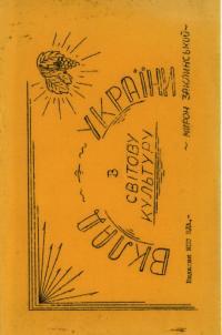 book-7778
