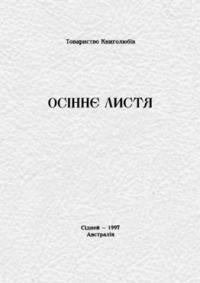 book-7782