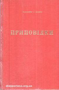 book-7784
