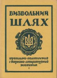 book-7792