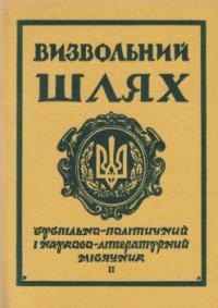 book-7793