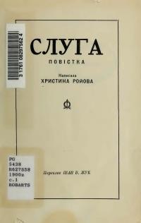 book-7797