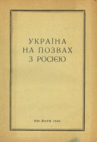 book-780