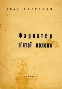 book-7801