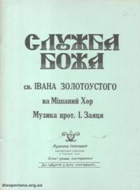 book-7802