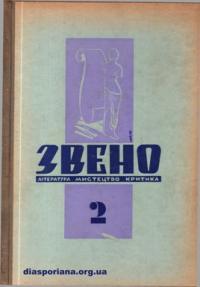 book-7806