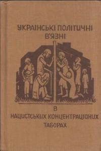 book-7807