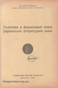 book-7810