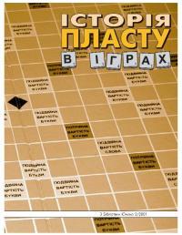 book-7812