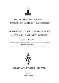 book-7819