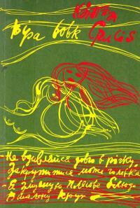 book-782