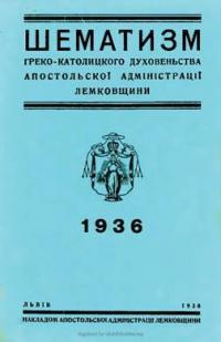 book-7825
