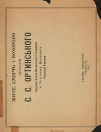 book-7831