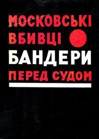 book-7844
