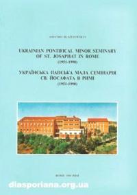 book-7847
