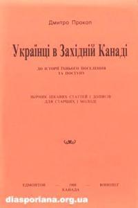 book-7848