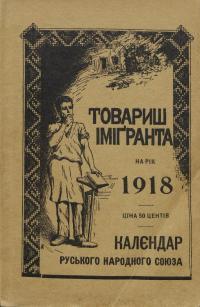 book-7849
