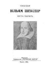book-785