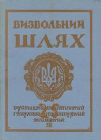 book-7851