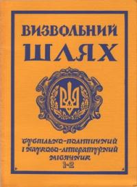 book-7852