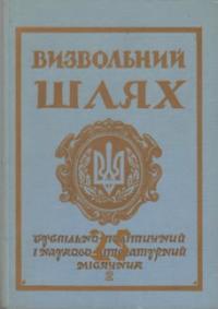 book-7854