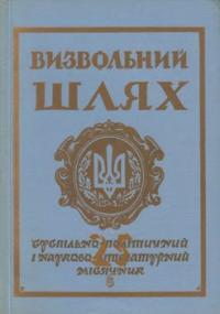book-7856
