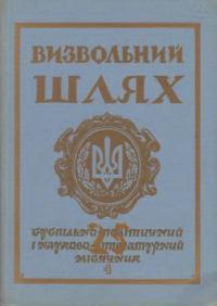 book-7857