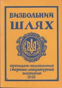 book-7858