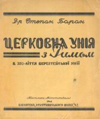 book-786
