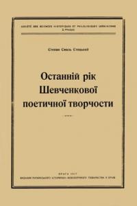 book-7862