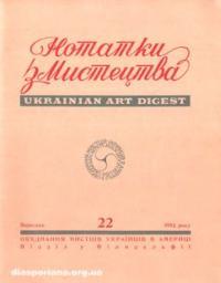 book-7865