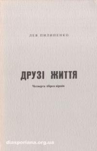 book-7866