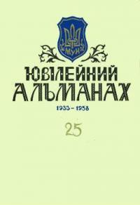 book-7879