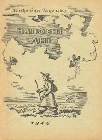 book-788