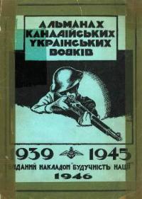 book-7880