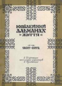 book-7881