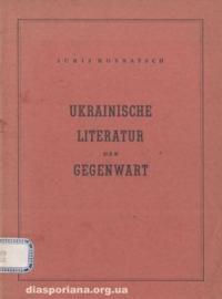 book-7883
