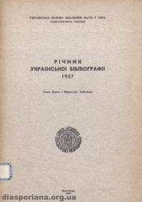book-7886