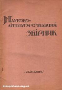 book-7890