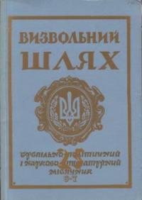 book-7907