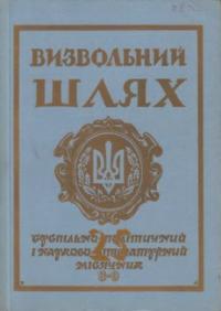 book-7908