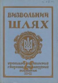 book-7909