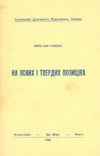 book-791