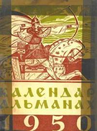 book-7918