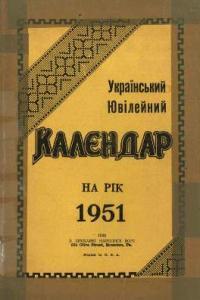 book-7919