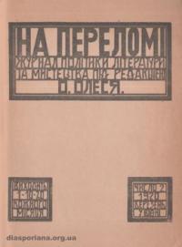 book-7927