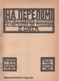 book-7929